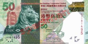 Billet 50 Dollar Hong Kong HKD Serie II HSBC recto