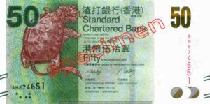 Billet 50 Dollar Hong Kong HKD Serie II Standard Chartered Bank recto