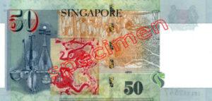 Billet 50 Dollar Singapour SGD 4ème Série IV verso