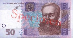 Billet 50 Hryven Ukraine UAH Serie 2004 recto