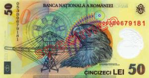 Billet 50 Lei Roumanie RON verso