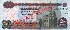 Billet 50 Livre Egypte EGP recto