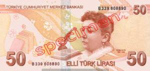 Billet 50 Livre Turquie TRY verso