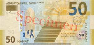 Billet 50 Manat Azerbaijan AZN 2005 recto