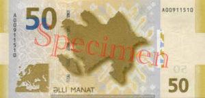 Billet 50 Manat Azerbaijan AZN 2005 verso