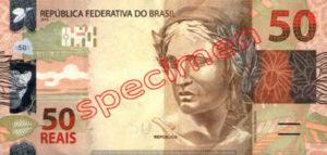 Billet 50 Real Bresil BRL Serie II recto