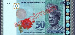 Billet 50 Ringgit Malaisie MYR Serie II recto