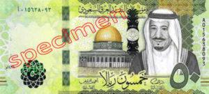 Billet 50 Riyal Arabie Saoudite SAR Serie VI recto