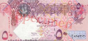 Billet 50 Riyal Qatar QAR Serie 2003 recto