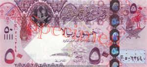 Billet 50 Riyal Qatar QAR Serie 2009 recto