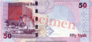 Billet 50 Riyal Qatar QAR Serie 2009 verso