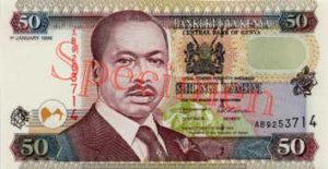 Billet 50 Shilling Kenya KES 1995 recto