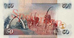 Billet 50 Shilling Kenya KES 1995 verso