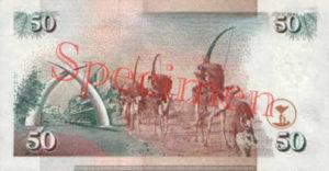 Billet 50 Shilling Kenya KES 2003 verso