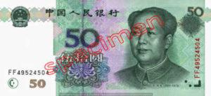 Billet 50 Yuan Renminbi Chine Monnaie Chinoise Chine CNY RMB 1999 recto