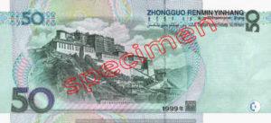 Billet 50 Yuan Renminbi Chine CNY RMB 1999 verso