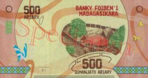 Billet 500 Ariary Madagascar MGA 2017 verso