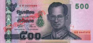 Billet 500 Baht Thailande THB XV recto