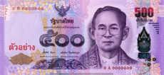 Billet 500 Baht Thailande THB XVI recto