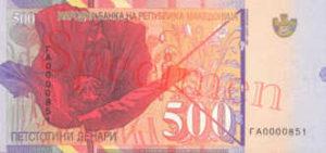 Billet 500 Denari Macedoine MKD 1996 verso