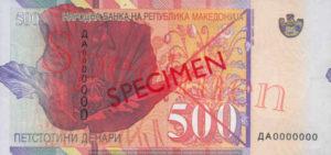 Billet 500 Denari Macedoine MKD 2003 verso