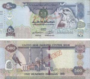 Billet 500 Dirhams Emirats Arabes Unis AED