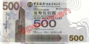 Billet 500 Dollar Hong Kong HKD Serie I Bank of China recto
