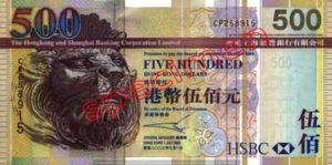 Billet 500 Dollar Hong Kong HKD Serie I HSBC recto