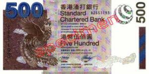 Billet 500 Dollar Hong Kong HKD Serie I Standard Chartered Bank recto