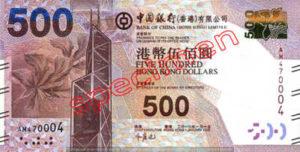 Billet 500 Dollar Hong Kong HKD Serie II Bank of China recto