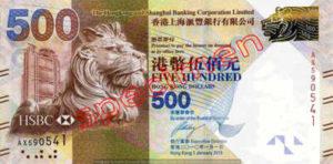 Billet 500 Dollar Hong Kong HKD Serie II HSBC recto