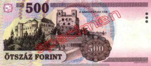 Billet 500 Forint Hongrie HUF 1998 verso