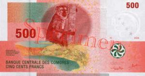 Billet 500 Francs Comores KMF recto