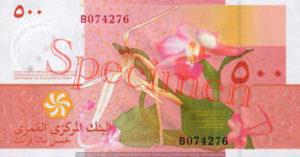 Billet 500 Francs Comores KMF verso