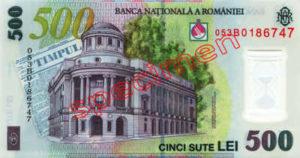 Billet 500 Lei Roumanie RON verso