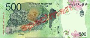 Billet 500 Pesos Argentine ARS verso