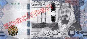 Billet 500 Riyal Arabie Saoudite SAR Serie VI recto