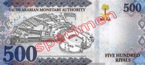 Billet 500 Riyal Arabie Saoudite SAR Serie VI verso