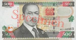 Billet 500 Shilling Kenya KES 1995 recto