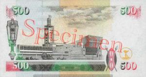 Billet 500 Shilling Kenya KES 1995 verso