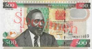 Billet 500 Shilling Kenya KES 2003 recto