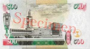 Billet 500 Shilling Kenya KES 2003 verso