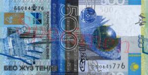 Billet 500 Tenge Kazakstan KZT 2006 recto