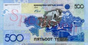 Billet 500 Tenge Kazakstan KZT 2006 verso