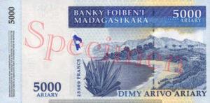 Billet 5000 Ariary Madagascar MGA 2003 verso