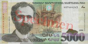 Billet 5000 Dram Armenie AMD 1999 recto