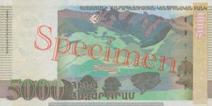 Billet 5000 Dram Armenie AMD 1999 verso