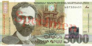 Billet 5000 Dram Armenie AMD 2003 recto