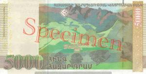 Billet 5000 Dram Armenie AMD 2003 verso