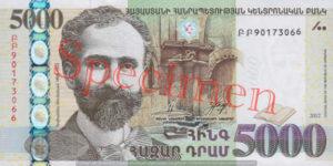 Billet 5000 Dram Armenie AMD 2012 recto